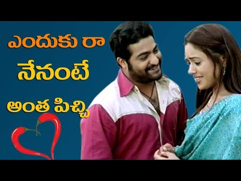 jr NTR and Smeera Reddy Love Scenes- 2017