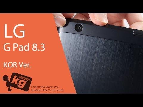 [KR] LG G Pad 8.3 개봉기