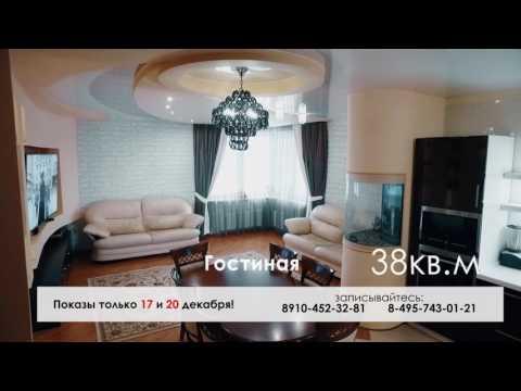 Купить квартиру в подмосковье | купить квартиру Наро-Фоминск Войкова 5