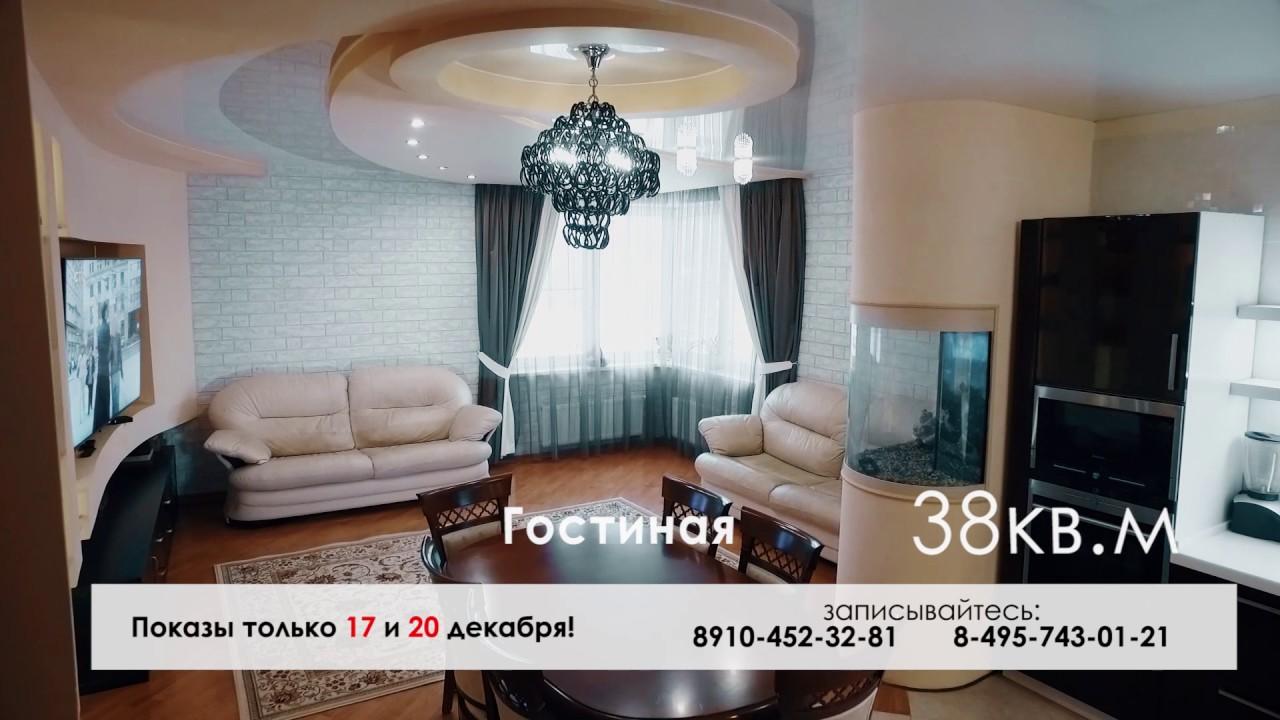 Переехать жить Москву | Купить недорогая недвижимость Москва .