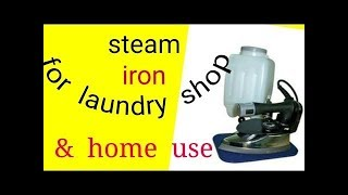 Budget steam iron for home use..(Hindi)