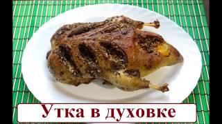 Утка в духовке в рукаве с яблоками , рецепт с фото пошагово. Как запечь утку, чтобы была сочной