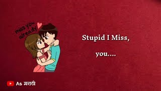 marathi whatsapp status video HD
