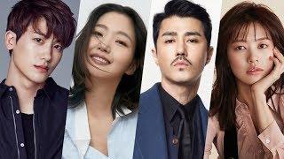 27th Seoul Music Awards Announces Presenter Lineup(News)