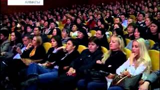 Группа «А-студио» прибыла в Казахстан отметить 25-летие
