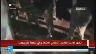 تفجير انتحاري جنوب شرق دمشق ومعارك وادي بردى مستمرة
