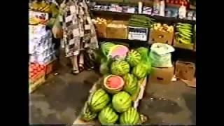 Гости из Питера. Китайский рынок в г.Уссурийске.   1997 год.