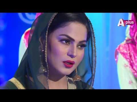 Naat By Veena Malik   Meetha Meetha Hai Mere Muhammad Ka Naam   Aplus Entertainment   YouTube