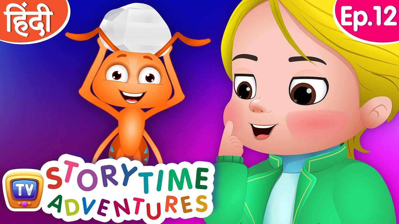 सांप और चींटियां (Saanp Aur Cheentiyan - Snake & Ants) - Storytime Adventures Ep. 12 - ChuChu TV