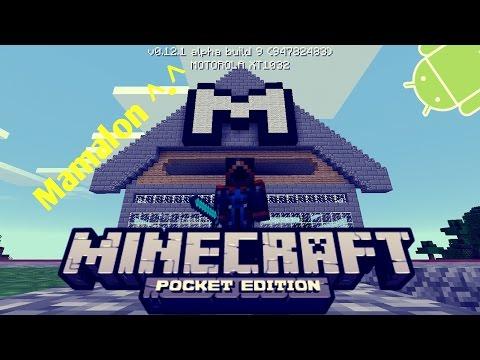 Casa celopan para minecraft pe funnydog tv for Casa moderna para minecraft pe 0 14 0