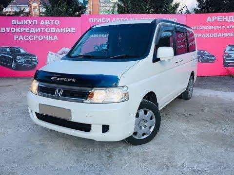 Краткий обзор а/м Хонда Стэпвагон 2004 г/в