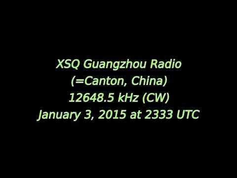 XSQ Guangzhou Radio (Guangzhou, China) - 12648 kHz (CW)