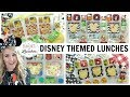 FUN Disney Themed Lunch Ideas + Southern California VACATION GIVEAWAY!!!