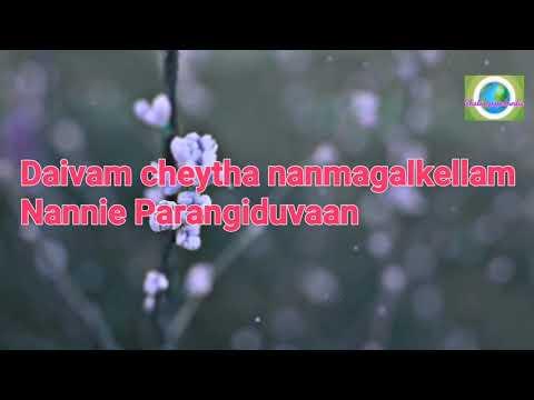 Daivam Cheytha Nanmagalkellam malayalam christian songs