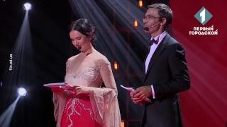 Церемония открытия 9-го Одесского международного кинофестиваля