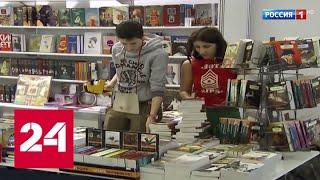 Смотреть видео Байкал, книжный фестиваль, музейная неделя и театр теней: афиша на выходные - Россия 24 онлайн