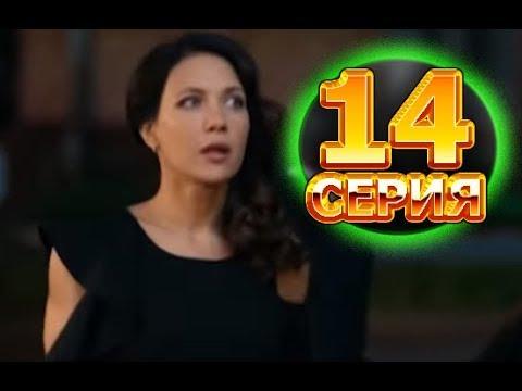 Молодежка 6 сезон 14 серия, содержание серии и анонс