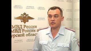 В Курске задержали 2 х школьниц, подозреваемых в распространении «синтетики»