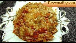 """Вкусный """"МАМИН УЖИН""""-рис с мясом и капустой."""