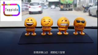 Emoji Car Accessories