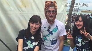 3月25日から開催されている「島ぜんぶでおーきな祭-第7回沖縄国際映画祭...