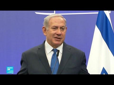 نتانياهو يقول إن الاعتراف بالقدس عاصمة لإسرائيل -يجعل السلام ممكنا-  - نشر قبل 19 دقيقة