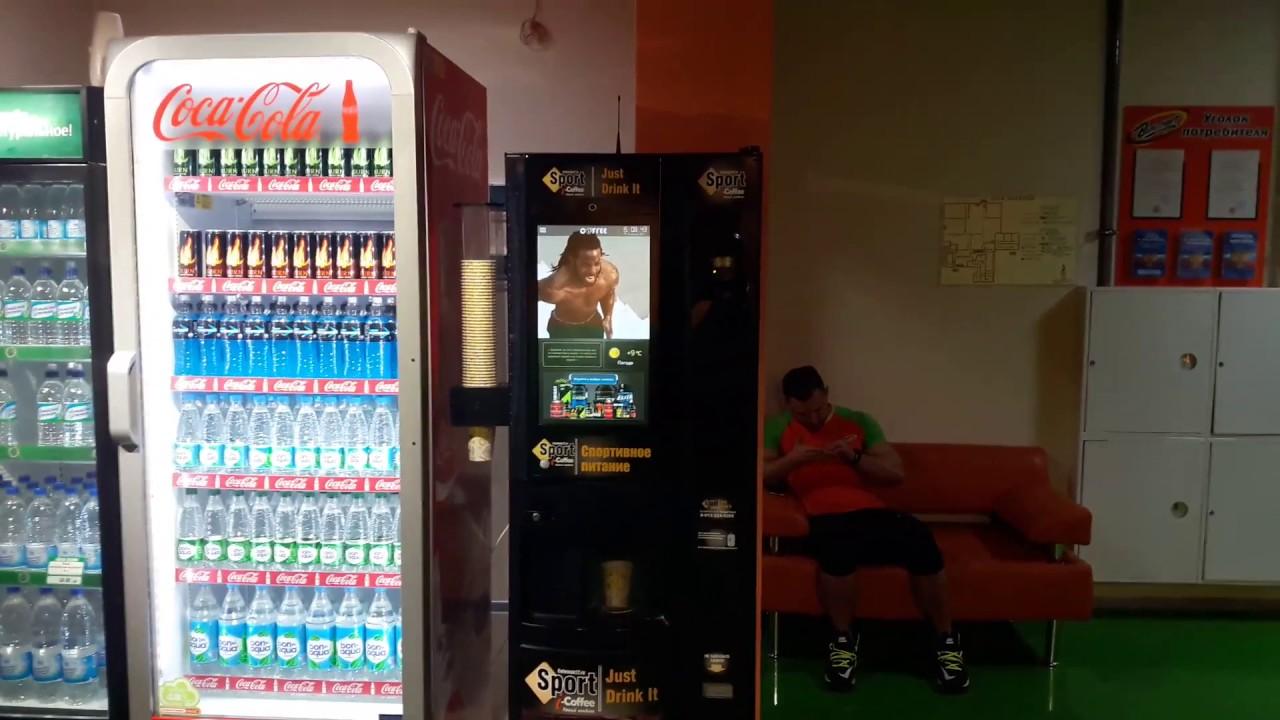 Ru – спортивное питание купить по цене опта от 8. 95 руб. 501 sku в наличии от производителя с доставкой. Москва, санкт-петербург, екатеринбург.