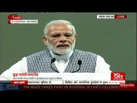 PM Narendra Modi Inaugurates The Buddha Jayanti Celebration in New Delhi
