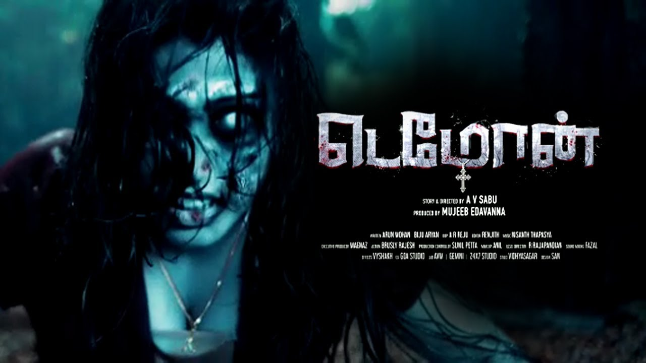 Demon [ Tamil ] Official Trailer | New Tamil Movie Trailers 2019 | Tamil  New Movie Trailers
