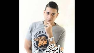 مولد هنروح فين   عزف وتوزيع عمرو حاحا