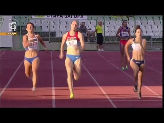 200m [Ž], FINALE - Prvenstvo Balkana za seniore i seniorke 2018