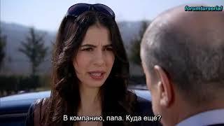 Побег 25 серия Турецкий сериал русс. субтитры