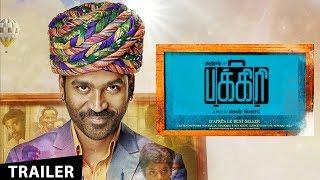 Pakkiri Official Trailer (Tamil) | Dhanush
