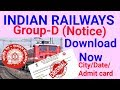 Railway Group D Admit card, city,and Date check and download in your mobile  ¦¦