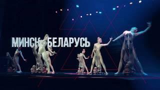 "Фестиваль-конкурс ""ZA ГРАНЬЮ"" | Promo 2020"