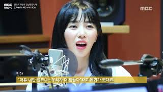 AOA 민아, FNC 한성호대표에게 술먹고 반말하다!.  AOA- Min A Speak in informal language to a representative