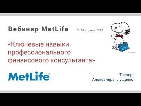 Страхование жизни пенсионноен