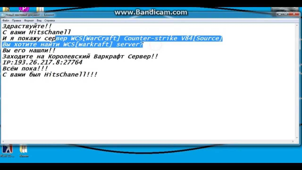 Скачать сервер wcs для css v84 создание сайтов уралмаш