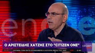 Αρ. Χατζής στο One Channel: O φιλελευθερισμός στη σύγχρονη εποχή