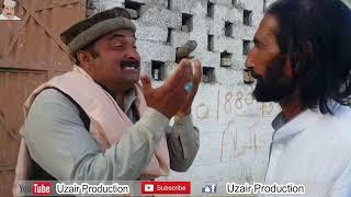 Da Cha | Pashto Funny Videos Clips 2019
