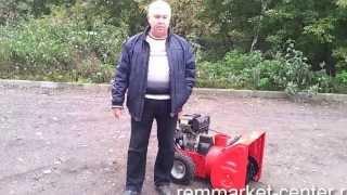 ремонт снегоуборщика(, 2013-10-25T11:26:53.000Z)
