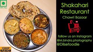 Shakahari Restaurant At Chawri Bazar
