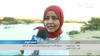 """قناة """" نوبة تيوب"""" ...  الحلقة الأحدث في سلسلة مبادرات تهدف للحفاظ على التراث النوبي في مصر"""