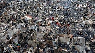 Пожар в трущобах в Бангладеш: «Мы остались ни с чем»