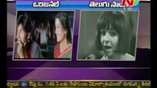Tollywood Copy Cats - Telugu Copy Cut Songs - 02