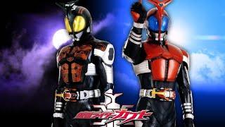 Download ( next level ) mad Kamen rider Kabuto (mf tube 2 ver.)