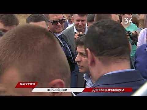 Пари с мэром, ревизия объездной и Нового моста: что делал Владимир Зеленский в Днепре?