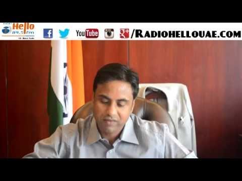 43rd UAE National Day - Radio Hello 89.5 FM