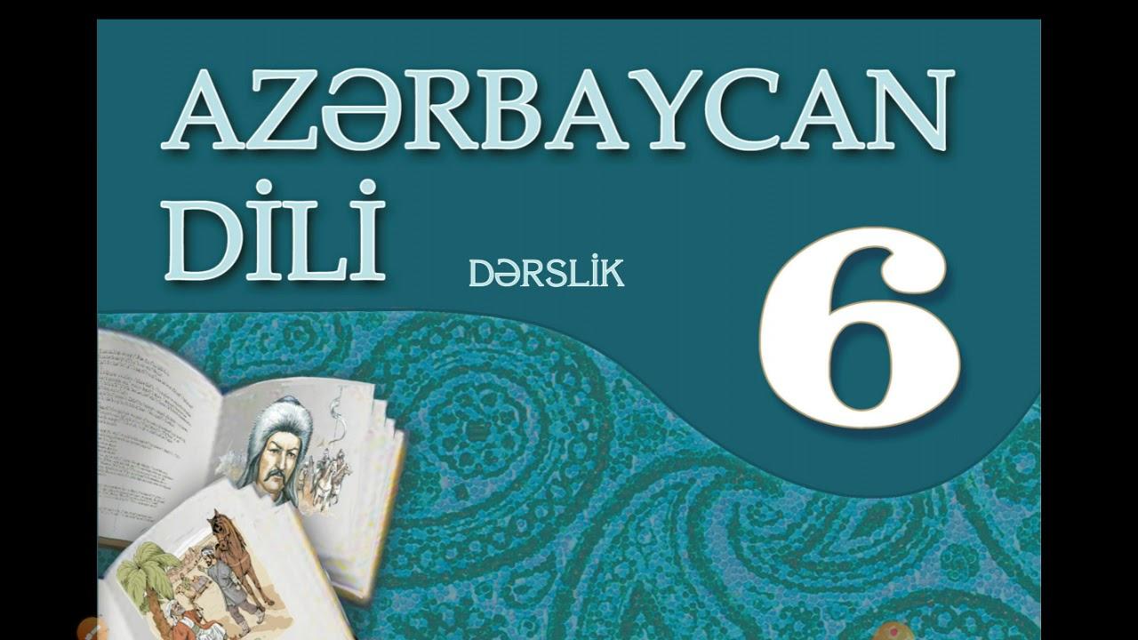 Riyaziyyat 6 ci sinif sehife 12. Sade ve murekkeb ededler / Rasim Aliyev