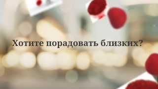 Доставка цветов(, 2013-10-06T16:06:06.000Z)